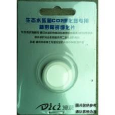 DiCi сменная таблетка Ø31 к распылителям CO2 DC05-03(L)