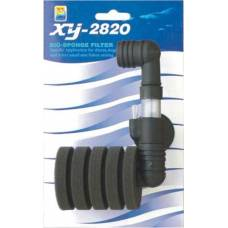Біохімічний аерліфтний фільтр XY-2820