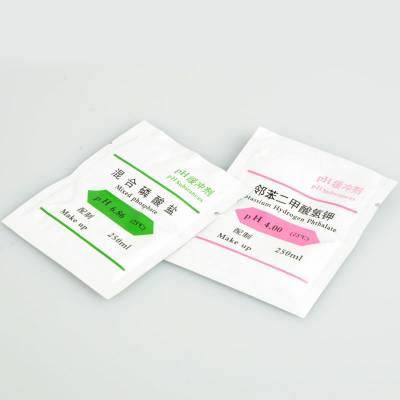 Калибровочные порошки для pH-метра