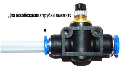 kranik-tonkoi-nastroiki-co2-1