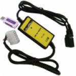 MP3 WAV адаптери для штатної магнітоли