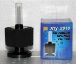 XY-2810 Биохимический аэрлифтный фильтр