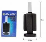Фильтр биохимический аэрлифтный донный XY-2836