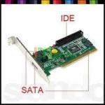 Контроллер PCI на 3 SATA + 1 IDE, поддержка RAID