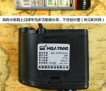 Погружаемый насос SUNSUN HQJ-700G, 500 л/ч