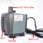 Погружной насос RS-023 50W 3000л/ч
