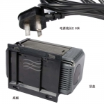 Погружная помпа HQB-2500 55W 2000л/ч