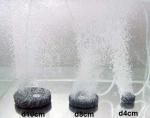 Распылитель плоский d10см
