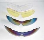 Спортивные вело очки. 5 фильтров