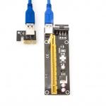Райзер х1 - х16 PCIe USB riser 100 см
