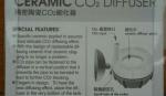 Керамический CO2-diffuser