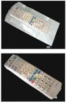 Пакет термоусадочный для пультов