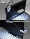 Багатофункціональна USB LED лампа на 28 світлодіодах