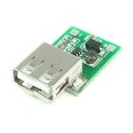 Повышающий конвертер тока с USB-разъёмом 0,9-5В на 5В