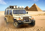 Пазл Jeep Dakar Concept Car 54 шт, 5+