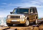 Пазл Jeep Commander 54 шт, 5+