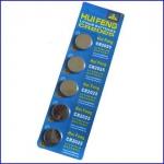 5x Батарейка-таблетка CR2025 5003LC DL2025, литий, 1 упаковка