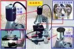 USB-микроскоп 900x