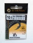 Крючок Scorpion AJI DOUSKI-R №10