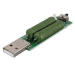 USB нагрузочный резистор, нагрузка со свичем 1А 2А