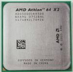 Процессор AMD Athlon 64 X2 5000+ (сокет AM2) CAA9G