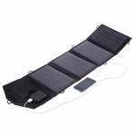 Складная солнечная панель, батарея 14Вт 18В/5.5В