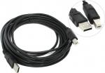 Кабель USB AM-BM 5 м, шнур для принтера, сканера