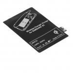 Qi приемник беспроводной зарядки Galaxy S3 i9300