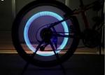 Подсветка колес. LED на ниппель