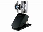 Веб камера с микрофоном, подсветкой, USB веб камера