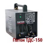 Патон ТДС 150 — трансформатор сварочный