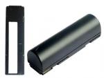 Батарея Fuji NP-100 NP100 JVC BN-V101 MX-600 DS260