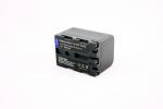 Батарея Sony NP-FM70 NP FM70 NP-QM71 QM71