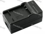 Сетевое + авто зарядное Panasonic DMW-BCK7 BCK7E