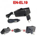 Сетевое + авто зарядное Nikon EN-EL19 ENEL19