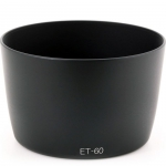 Бленда ET-60 для Canon EF 55-250, 75-300 f/4-5.6