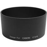 Бленда ET-67B для Canon EF-S 60mm f/2.8 Macro USM