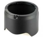 Бленда HB-40 для Nikon 24-70mm F2.8G ED