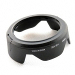 Бленда HB-45II Nikon AF-S 18-55mm f/3.5-5.6 Nikkor