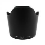 Бленда HB-7II Nikon 80-200mm f/2.8 ED AF-D Nikkor