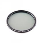 Ультрафиолетовый MRC UV фильтр 72мм CITIWIDE
