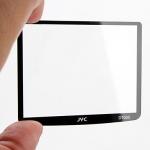 Защитный экран, стекло Nikon D7000