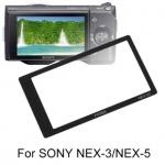 Защитный экран, стекло Sony NEX-3 NEX-5 NEX-5N