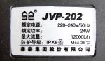 Циркуляционная помпа SunSun JVP-202 12000л/ч