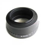 Адаптер переходник Nikon AI - Canon EF-M, кольцо Ulata