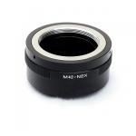 Адаптер переходник M42 - Sony NEX E, кольцо, Ulata
