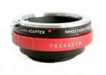 Адаптер переходник MA Sony AF - Sony NEX E красный Ulata