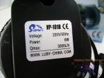Циркуляционная помпа Super Aquatic VP-101B 3000л/ч