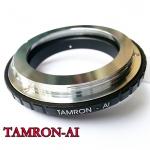 Адаптер переходник Tamron - Nikon F AI, кольцо Ulata