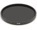 Инфракрасный ИК IR фильтр 52мм 850нм CITIWIDE